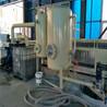 硅铝基板生产设备