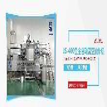 JS-400型真空油炸机、大型自动真空油炸机、大型智能真空低温油炸机图片