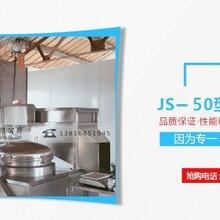JS-50型真空油炸机、小生产型真空油炸机、小真空低温油炸机图片