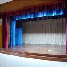 厂家供应舞台幕布定做金丝绒天鹅绒大幕布电动幕布定做图片