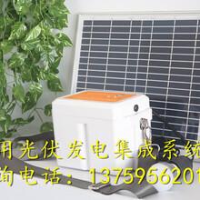 户外便携式太阳能发电设备,移动光伏发电机