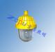 重庆通用BFS8801轻型防爆平台灯BFS8801