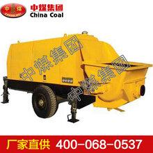 中煤HBT系列电机混凝土输送泵