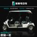 陕西西安益高电动车电动高尔夫车