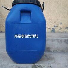起砂处理剂,表面处理剂价格,表面处理剂性能指标,表面处理剂直销