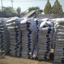 C30水泥基灌浆料批发、C40灌浆料专卖图片