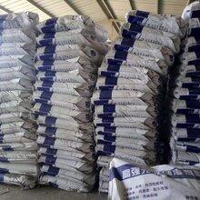 聊城C30灌浆料、C40灌浆料、C50灌浆料大卖场图片