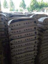 北京房山区超流态灌浆料,c50灌浆料厂家图片