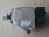 德国VoithDSG-B07112电液转换器