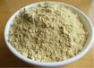 厂家现货供应优质菊花粕品质保证