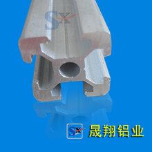 2020工业铝型材(欧标)