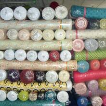高价库存回收面料回收库存布料