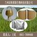 灵芝菌丝粉保健品原料质量保证放心产品