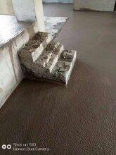 楼地面泡粒混凝土垫①层图片