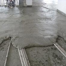 泡沫混凝土地下室和地面填充图片