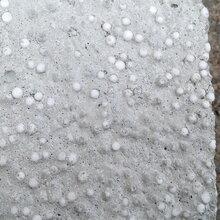 聚苯颗粒泡沫混凝土图片