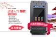 山西电机软启动器专业制造电机软启动器安肯供