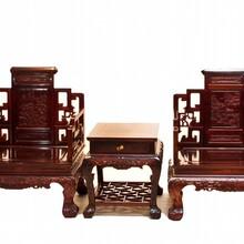 清代红木椅子拍卖价格