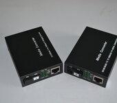 百兆单模单纤收发器SV-10/100M-S
