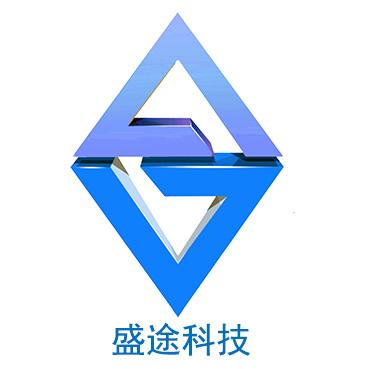 東莞市盛途計算機科技有限公司