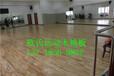 蓝球场馆实木地板实木运动地板体育运动木地板