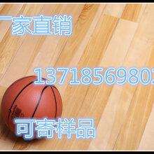 北京枫木三拼篮球馆实木地板结构运动木地板枫木运动地板安装厂家直销地板
