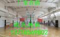 贵州铜仁篮球运动地板运动木地板厂家运动木地板翻新
