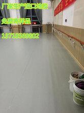 全国PVC专业舞蹈地胶价格pvc舞蹈地胶厂商运动地胶安装