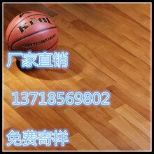 宁波运动地板厂家直销运动地板篮球运动地板实木运动地板