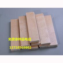 厂家直销地板运动实木地板体育运动地板实木运动地板