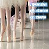 和田舞蹈教室用地胶√专业快速