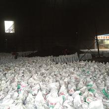 合肥陶粒陶粒用途陶粒厂价格建筑陶粒图片