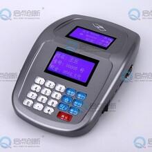 江苏地区美食城收费机IC卡充值刷卡机食堂售饭机