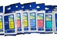 兄弟标签机及色带供应TZ5-211,TZ5-221,TZ5-231,TZ5-241,TZ5-251,TZ5-261