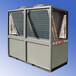 帝普超低温空气源热泵机组