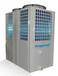 帝普空气源泳池恒温热泵机组HAYPOOL泳池恒温设备