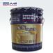 杭州大桥E06-1无机硅酸锌底漆低温固化型防锈底漆