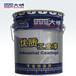 杭州用于钢结构和混凝土表面的大桥H53-01环氧渗透封闭底漆