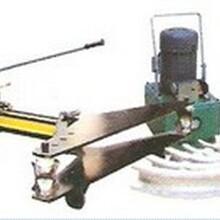 供应电动液压弯管机