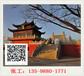 巴青县写节能报告巴青县做节能报告专业