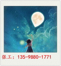 东宁县写可行性报告公司地址-东宁县可行分析报告图片