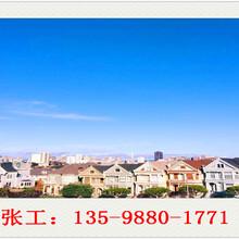 马关县写可行性报告公司地址-马关县可行分析报告图片