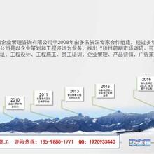 平頂山寫立項報告專業的-平頂山寫立項報告多少錢圖片