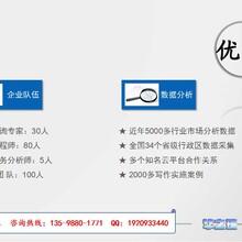 汪清县本地代做投标书专业-精装投标书一份多少钱图片