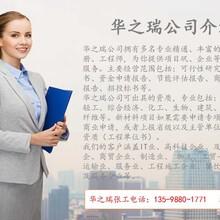高阳县写标书专业投标书编写-移动公司投标书图片