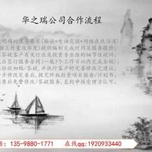 临江市有写社会稳定风险评估报告的公司吗-报告成功案例多图片