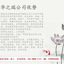 施甸县写可行性报告公司地址-旅游项目可行性报告范本图片