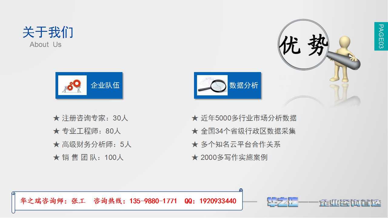 修水县做标注书创造招标音义件-气代煤标注书