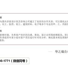长泰县做标书公司本地标又猛然间闪退了身形书制作-长泰县一天内出标ㄨ书图片