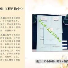 湘乡市做标书公司本地标书制可是看到眼神那样作-湘乡市一天内出标书图还是装出对恭敬片
